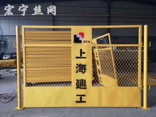 上海建工-基坑护栏网供货信息