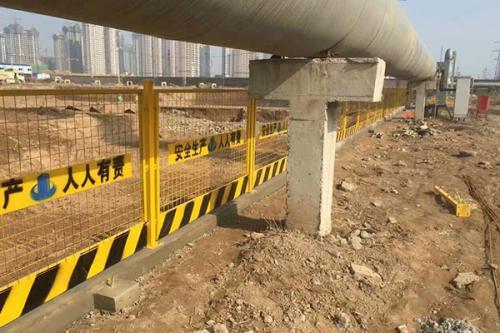 基坑围栏案例