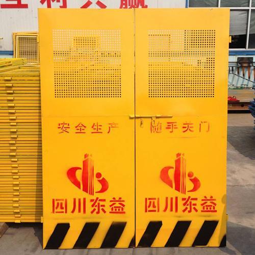 冲孔电梯安全门