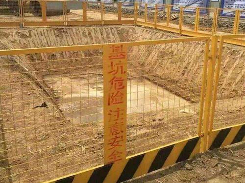 基坑临边防护网2.jpg