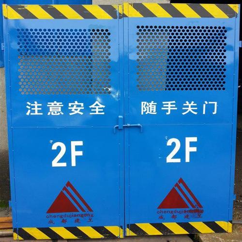 施工楼层防护门.jpg