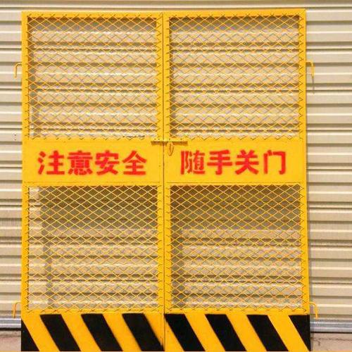 钢板网电梯安全门.jpg