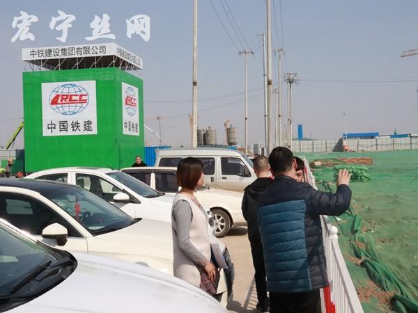 北京城建集团竖杆基坑防护网施工案例