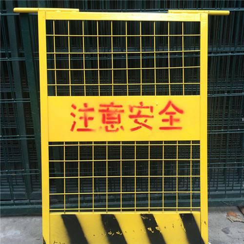 电梯井口防护门