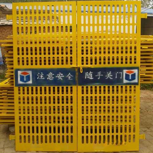 施工楼层防护门3.jpg