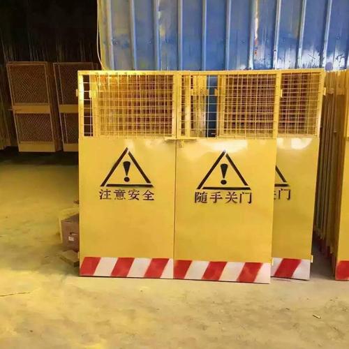 施工电梯安全门3.jpg
