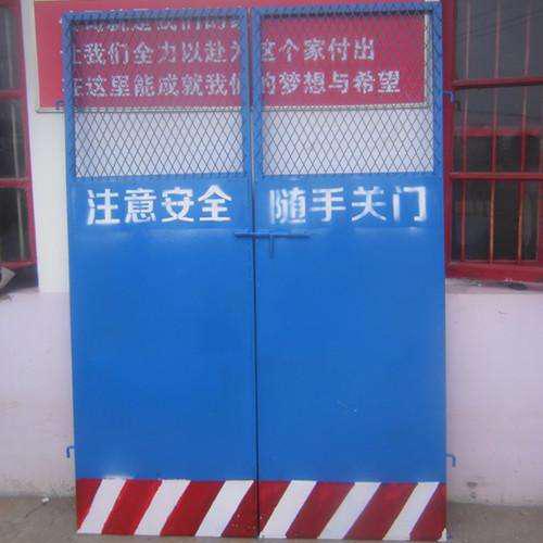 施工电梯安全门2.jpg
